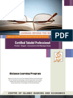 Certified Takaful Professional Course Profile