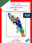 A_Short_Report_Of_Arakan_From_MCP_Sub_Commissioner_Of_Arakan_26_April_1826.pdf
