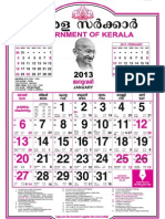 Kerala Government Calendar 2013