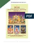 Thiruvirutham-thiruvaimozhi-sangathi