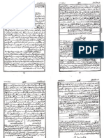 002 Surah Al-Baqarah - Ayat No 240 to 252 - Maarifulquran Urdu PDF by Mufti Shafi Usmani Rah