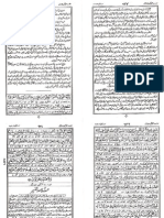 002 Surah Al-Baqarah - Ayat No 267 to 281 Part 01 - Maarifulquran Urdu PDF by Mufti Shafi Usmani Rah