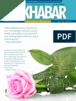 BaKhabar, January 2013