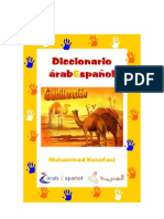 Almadrasa - Diccionario Árabe-Español Fonética