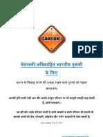 Warning for Indian Bachelor_Hindi
