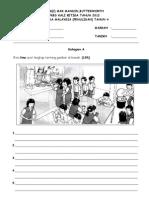 Pkbs4 Penulisan July