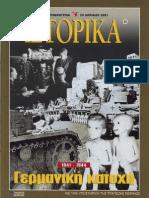 ELE-Istorika Nr 080_Germanilki Katoxi