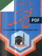 Fatah Makkah by Muhammad Ahmed Bashmail