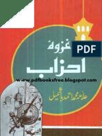 Ghazwa Ahzab by Muhammad Ahmed Bashmail