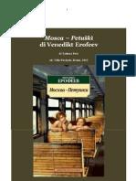 """Mosca-Petuski""Moscow to the end of the Line of Venedikt Erofeev венедикта ерофеева «москва — петушки»"