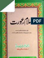 Islam Aur Aurat by Maulana Mehmood Ur Rasheed Hadoti