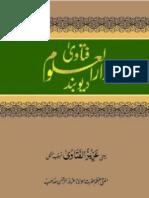 Fatawa Darul Uloom Deoband by Mufti Aziz Ur Rahman Usmani 8 of 13