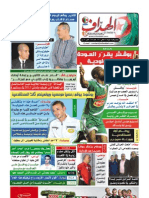 Elheddaf 01/01/2013