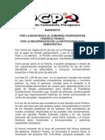 Manifiesto del Partido Comunista Paraguayo