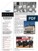 08_Gendo_SE_03