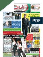 Elheddaf 03/01/2013