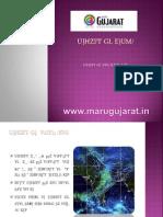 Gujarat's Geography