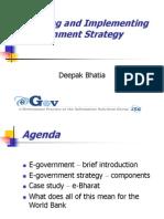 e- governance