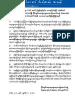 PCG's Statement1