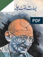 Edition 9th thomas pdf finney