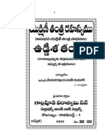 Yakshini-Tantra in telugu pdf