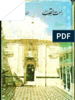 Rahat Al Qulub by Baba Fareeduddin