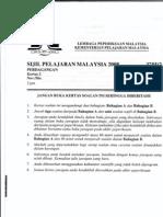 SPM 2008 Perdagangan K2
