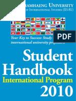 b Handbook