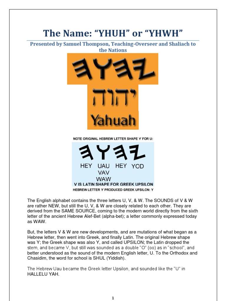 The Name YHUH or YHWH | Tetragrammaton | Hebrew Bible