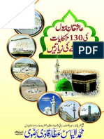 Aashiqan-e-Rasool Ki 130 Hikayat