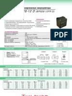 BPS28-12D