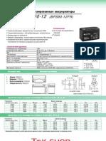 BPS90-12