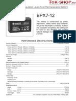 BPX7-12
