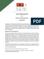 Divineguma Bill- Basic Guide Updated January 2013