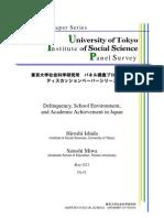 Ishida-Juvenile in japan