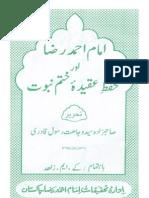 Ala'Hazrat Imam Ahmed Raza Aur Tahaffuze Aqeedah-E-Khatme Nubuwwat [Ahle'Sunnat Network]