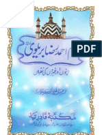 Ala'Hazrat Imam Ahmed Raza Bareilwi - Apno Aur Gairon Ki Nazar Mein