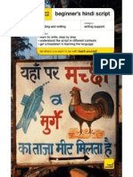 Metro sexuality meaning in hindi
