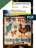 Hindi love shayari photo hd download