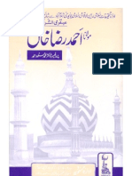 Abqari-Sharq Maulana Imam Ahmed Raza Khan Al-Bareilwi
