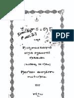 Renukaatantram_MOHANPUBLICATIONS