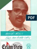 Book Col Kiddu 2