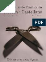 Diccionario Neoc n Castellano