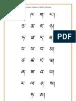 Alfabeto Tibetano
