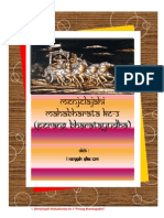 Menjelajahi Mahabharata Ke-3