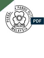 Logo Pandu Puteri Malaysia