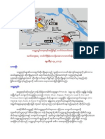 Mining Project, Water Quality and Letpadaung in Burma - Maung Kyay Yay (California)
