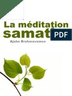 La méditation samatha