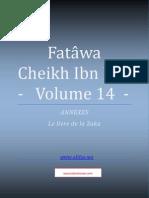 -Fatawa IbnBaz Zakat