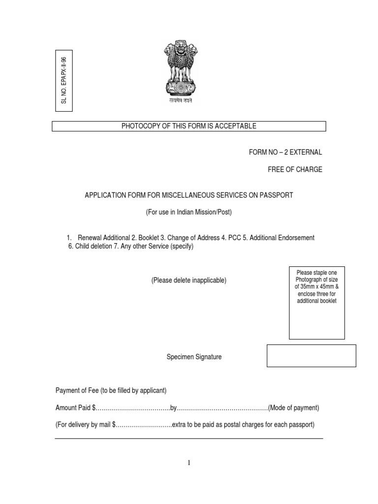 Eap ii passport official documents falaconquin